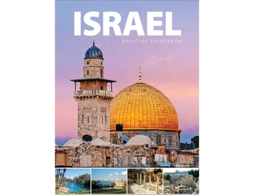 Israel Tour Official Guidebook
